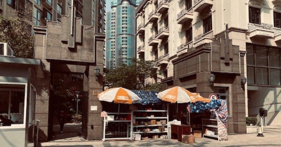 Shanghai © Yi Jia